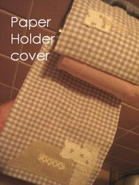 Paper_holder_cover