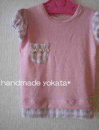 T_shirt_top_1