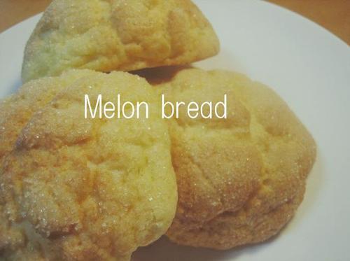 ホットケーキミックスでメロンパンのクッキー生地